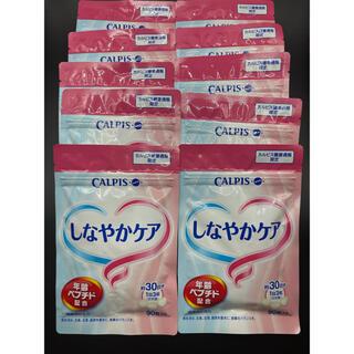 カルピスしなやかケア90粒 10袋