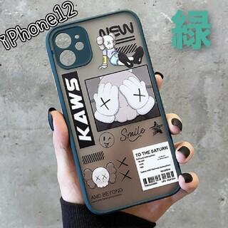 iPhone - 【大人気】韓国 iPhone12 iPhoneケース 緑 ストリート 新品
