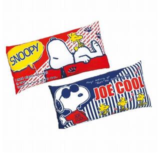ピーナッツ(PEANUTS)のスヌーピー★ロングピロー枕2個セット★(枕)