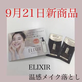 ELIXIR - エリクシール クリアホットクレンジングジェル AD