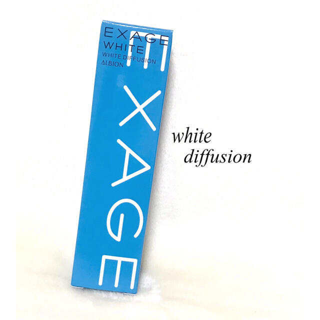 ALBION(アルビオン)の【未使用】アルビオン エクサージュホワイト 美容液 コスメ/美容のスキンケア/基礎化粧品(美容液)の商品写真