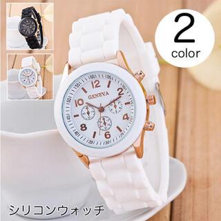 腕時計 レディース 可愛い おしゃれ ホワイト シリコンベルト プレゼント 女性