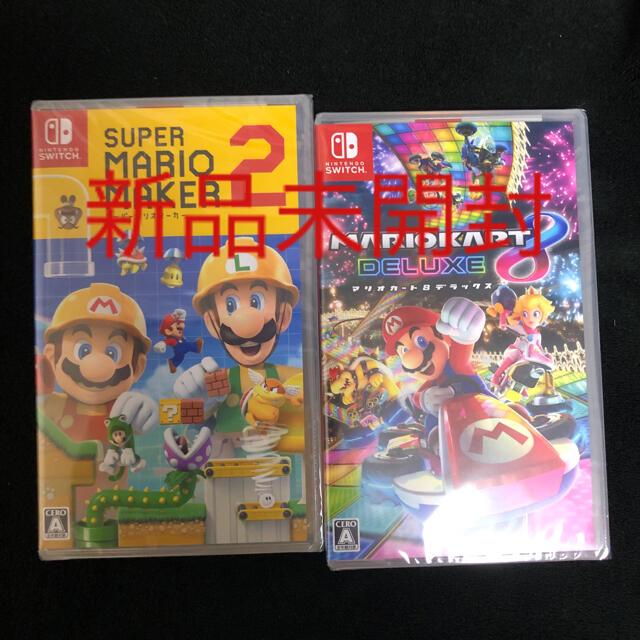 Nintendo Switch(ニンテンドースイッチ)のマリオメーカー  マリオカート Switch ソフト 2点 エンタメ/ホビーのゲームソフト/ゲーム機本体(家庭用ゲームソフト)の商品写真