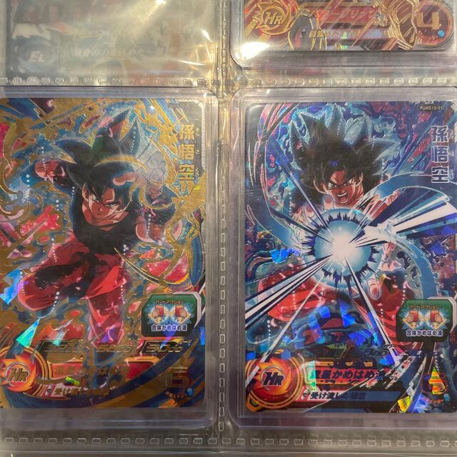 ドラゴンボール(ドラゴンボール)の早い物勝ち ドラゴンボールヒーローズ 引退品 エンタメ/ホビーのアニメグッズ(カード)の商品写真