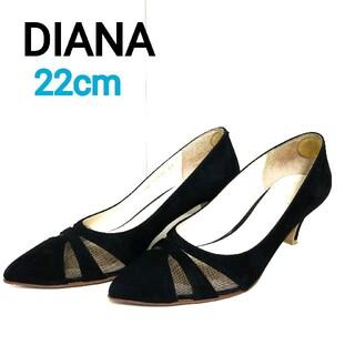 DIANA - 美品/DIANA/ダイアナ/パンプス/シースルー/ブラック/クロス/黒/22cm