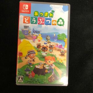 Nintendo Switch - あつまれ動物の森 Switch ソフト
