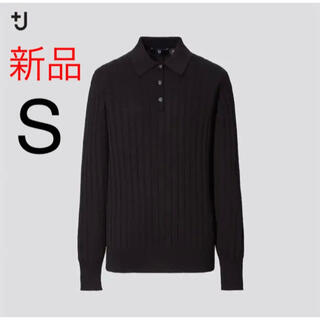 UNIQLO - 新品 +J シルクコットンニットポロシャツ(長袖)ブラック Sサイズ