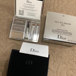 ディオール(Dior)の新品 Dior ディオール アイブロウパウダー 001(パウダーアイブロウ)