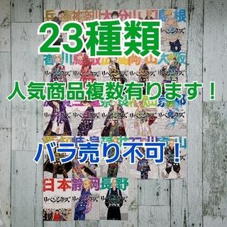 東京リベンジャーズ ポストカード 23都道府県 コンプ 人気カード複数