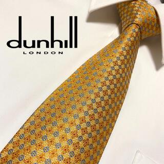 Dunhill - 【高級ブランド】dunhill ダンヒル ネクタイ