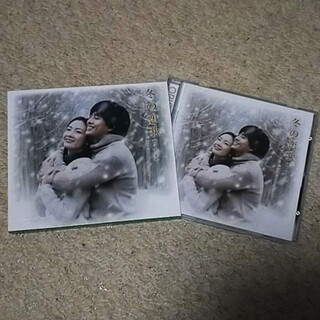 ★CD★「冬の恋歌(ソナタ)」オリジナルサウンドトラック《帯付き》(テレビドラマサントラ)