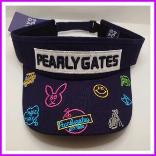 パーリーゲイツ PEARY GATES サンバイザー 紺 帽子 男女 刺繍
