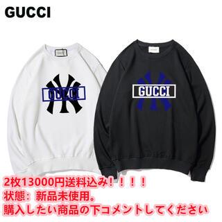 Gucci - [2枚13000円送料込み] Gucci 新作長袖 パーカー