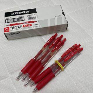 ゼブラ(ZEBRA)のゼブラ ボールペン 赤 0.5 5本 サラサ(ペン/マーカー)