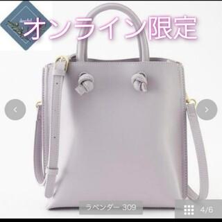 しまむら - プチプラのあや 縦型2way バッグ  ショルダー Deaful しまむら 淡紫