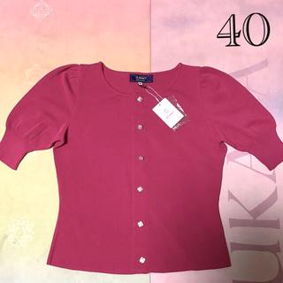 エムズグレイシー(M'S GRACY)のエムズグレイシーローズピンクの半袖カーディガン 40 未使用品(カーディガン)