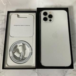 iPhone - ※あさん専用※iPhone 12 Pro シルバー 256 GB SIMフリー