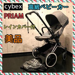 cybex - cybex PRIAM サイベックス プリアム ベビーカー