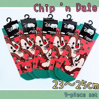 Disney - 【新品】ディズニー チップ&デール ソックス 靴下 計5足セット レディース