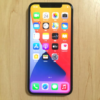iPhoneX simフリー 64GB バッテリー良好 完動品 楽天モバイル対応