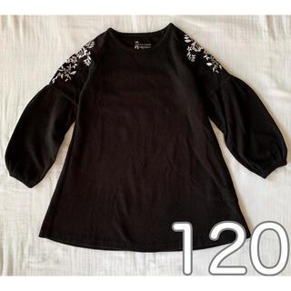 肩刺繍 長袖ブラックワンピース 120