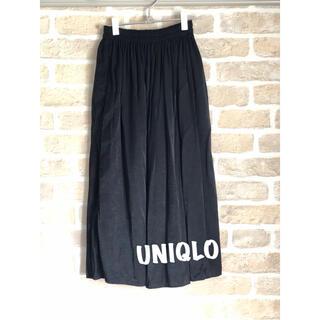 UNIQLO - ユニクロ ロングスカート
