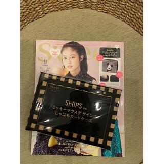 ミッキーマウス(ミッキーマウス)のスイート 付録 9月号 シップス ミッキーデザインのじゃばらカードケース(財布)