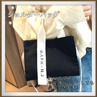 【訳あり】ショルダーバッグ 手提げバッグ シンプルデザイン t カジュアル