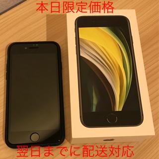 Apple - iPhone se2 (第二世代)ブラック