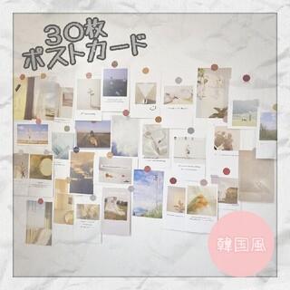 ポストカード 30枚セット インテリア 韓国雑貨 北欧雑貨