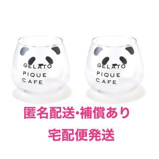 ジェラートピケ(gelato pique)のジェラートピケ パンダマググラス GELATO PIQUE パンダ グラス 2個(グラス/カップ)