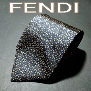 フェンディ(FENDI)の【美品】FENDI 総柄 ネクタイ ネイビー ロゴグラム イタリア製(ネクタイ)