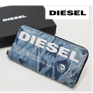 ディーゼル(DIESEL)の《ディーゼル》箱付新品 ビッグロゴ デニムラウンドファスナー式長財布 プレゼント(長財布)