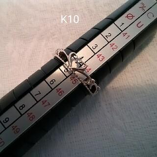 k10  クラウン  ダイヤモンド  ピンキー  リング