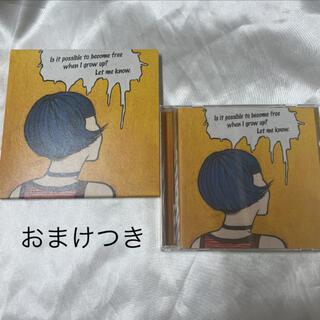 サンダイメジェイソウルブラザーズ(三代目 J Soul Brothers)のkorekara(初回生産限定盤/Type-A)(ポップス/ロック(邦楽))