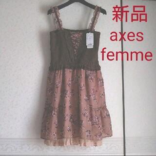 アクシーズファム(axes femme)の新品未使用 アクシーズファム 花柄 ドッキングチュニック ワンピース(チュニック)