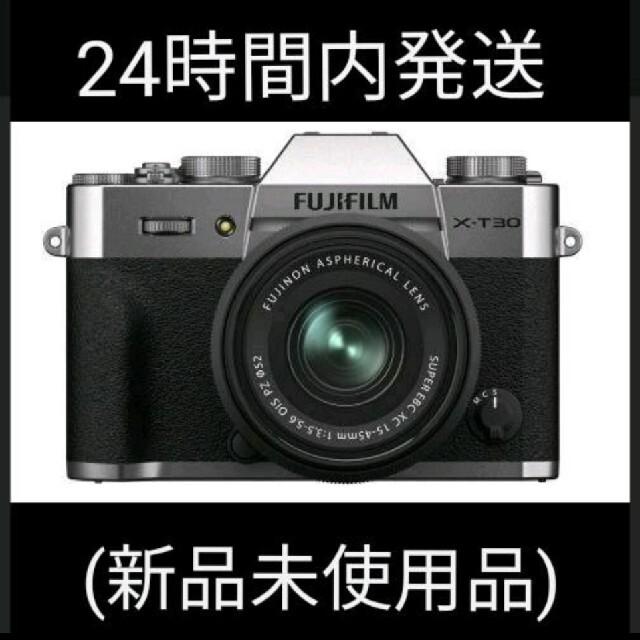 富士フイルム(フジフイルム)の(新品未使用品) X−T30 XC15-45 レンズキット SILVER スマホ/家電/カメラのカメラ(ミラーレス一眼)の商品写真