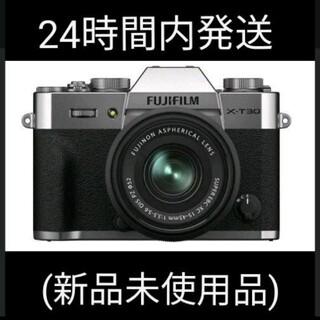 富士フイルム - (新品未使用品) X−T30 XC15-45 レンズキット SILVER