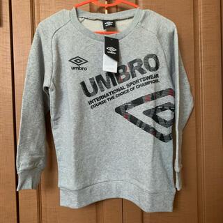 アンブロ(UMBRO)の値下げ! アンブロ トレーナー グレー 150 (Tシャツ/カットソー)
