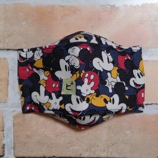 ディズニー(Disney)のミッキー(ビ)大臣マスク 幼児マスク インナーマスク ディズニー(外出用品)