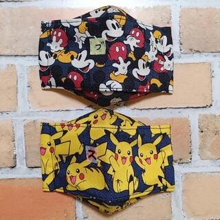 ディズニー(Disney)のミッキー(ブ)大臣マスク 幼児インナーマスク 子供 ディズニー(外出用品)