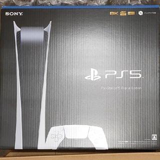 PlayStation - 【新品・未開封】PS5 デジタルエディション