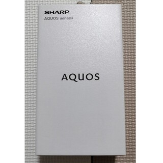 アクオス(AQUOS)のAQUAS sense4 ライトカッパー 新品未使用品(スマートフォン本体)
