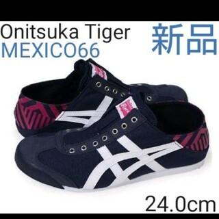 Onitsuka Tiger - オニツカタイガースニーカー メキシコ66