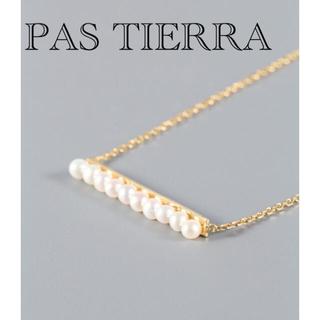 ete - パティエラ ネックレス