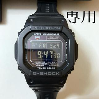 G-SHOCK - G-SHOCK GW-M5610U-1BJF