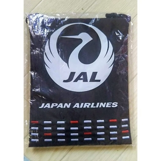 JAL(日本航空) - JAL ビジネスクラス アメニティ