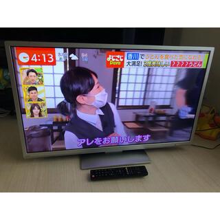 地域限定送料無料ORIONテレビ 14年製 BN323-1Hs2(LC-017)