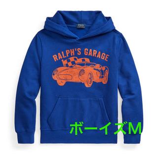 ラルフローレン(Ralph Lauren)の【新品】ラルフ コットンフリースフード 150♪(Tシャツ/カットソー)