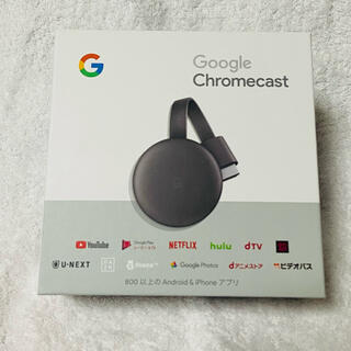 CHROME - Google Chromecast チャコール GA00439-JP